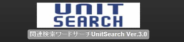 Yahoo!UnitSearch
